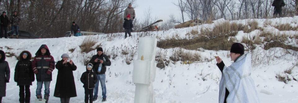 Чин Великого освящения воды в станице Тепикинской.